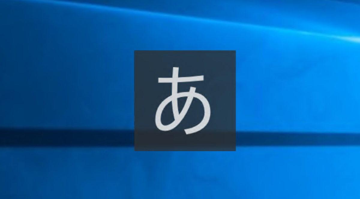 遠隔操作で画面中央に文字が出たままになっているパソコンの対処法
