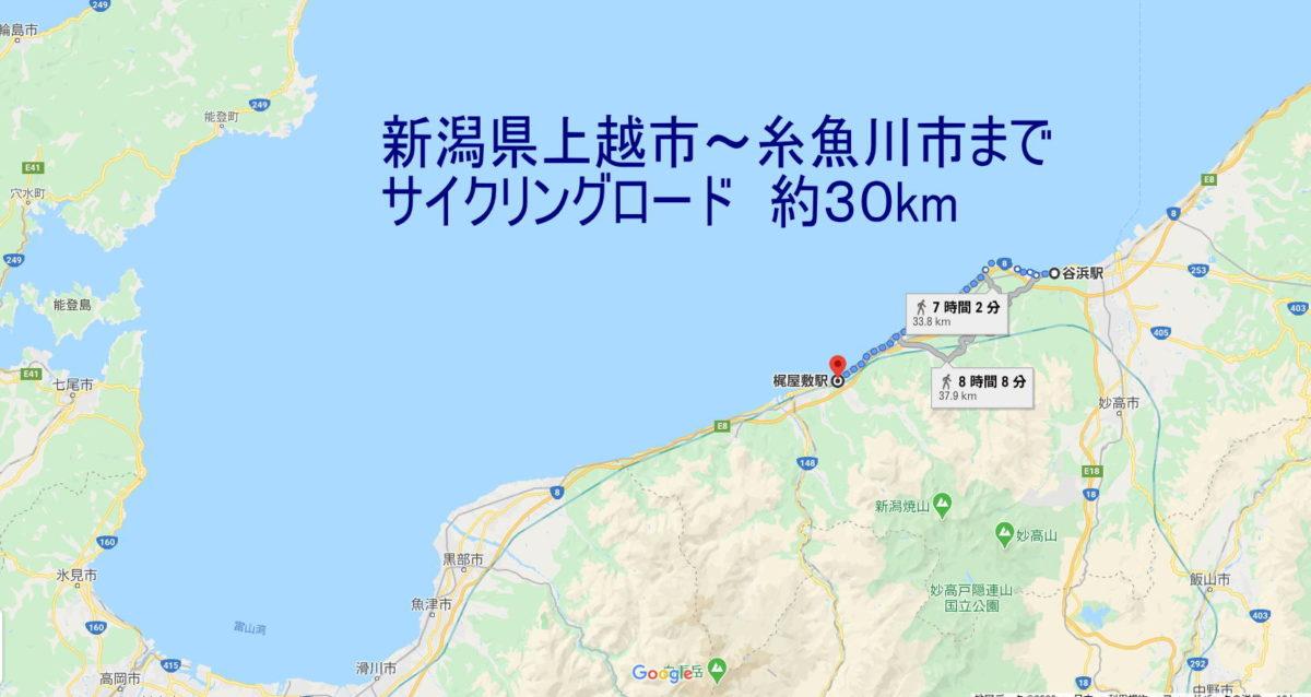 今日はお休み 海沿いを30Km走破予定